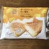 コンビニ紀行vol.2 チーズクリームたい焼き