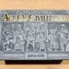 【ボドゲ】エイジ・オブ・シヴィライゼーション(Age of Civilization):カードで楽しむ文明の勃興。深夜に1人で、ライトなシヴィライゼーションを静かに遊ぶっす。