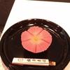 【鶴屋吉信】目の前で作ってくれる上生菓子を堪能〜石竹編〜【東京/日本橋】