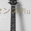 【ライブ告知】久っしぶりにソロでも歌わせていただきます@第7回中崎町キャンドルナイト