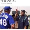 メジャーを目指したのは、野茂さんよりも早かったかもしれないイチロー選手