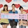 小松彩夏「グラビアアイドルと呼ばないで」