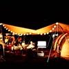《お洒落キャンプを考察してみた》そとあそびとインテリアを楽しむコツを知ろう《そとあそびNO.77》