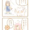 【4コマ漫画】水道トラブル
