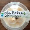 ファミリーマート 豆乳のティラミス