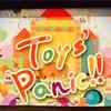 おもちゃの国で大騒ぎ!「Toy's Panic!!」にソロで参加