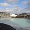 【Part 7 (最終回)】2015年、アイスランド旅行! ~ブルーラグーン編~