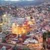 【グアナファト】カラフルメキシコ散策、迷わないコツ!