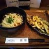 【そこそこ美味しかった!】高円寺のうどん屋てんてこでごぼ天うどん750円を食べた
