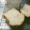 持ち株に元気を出してもらいたくシャインマスカット酵母でミニ食パンを焼きました。