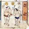 相撲取組双六 その3 「力水」