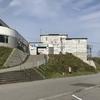 【青函トンネル記念館】海面下140mへの探検 青函トンネルの工事跡地へ訪問