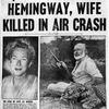じじぃの「歴史・思想_484_アメリカと銃・文豪ヘミングウェイと銃」