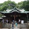 代々木八幡宮・代々木八幡遺跡 東京都渋谷区代々木