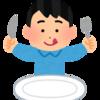 【低GI食品⠀】痩せるための食事のポイント
