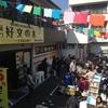 【報告】ブックフェア・ポトラとも連動する「湯河原町 一箱古本市」が開催されました