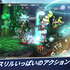 【マギア:カルマサーガ】最新情報で攻略して遊びまくろう!【iOS・Android・リリース・攻略・リセマラ】新作スマホゲームが配信開始!