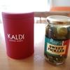 「KALDI」とかいう危険な店