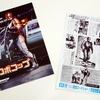 『ロボコップ ディレクターズ・カット 4K版』 感想