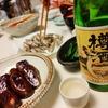 日常:吉野杉の樽酒はうまい