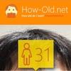今日の顔年齢測定 146日目
