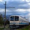 今日(11/10) と 明日(11/11)の近江鉄道