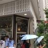 【香港】インテリアショップ「ホームレス」は世界のおしゃれアイテムが集まる楽しいショップ