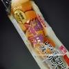 食べたパンレポ(〜202101)