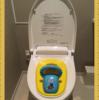 【保育士の知恵④】生後6ヶ月から始めるトイレトレーニングの方法