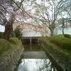 仙台市街地に残る、江戸時代の運河について