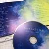 宇宙の音のCDプレゼント♪