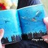 【写真整理】旅行の写真をフォトブックに。しまうまフォトブックを熱く語る。