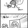 バブー氏、旦那氏そっくり(マンガ)