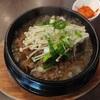 【韓国料理】明洞のり巻きで牛壺プルコギと白菜キムチ【新大久保】