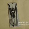 ソニー「ワイヤレスノイズキャンセリングステレオヘッドセット MDR-EX31BN」を持ち歩く為にネックストラップを買ってみた。サンワサプライ&ラスタバナナ感想・評価