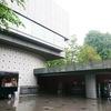 奇想の誕生 雪村展(後期)@東京藝術大学大学美術館