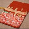 編み物用の棒針と道具を収納できるケースをEtsyで購入しました
