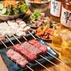 【オススメ5店】上本町・鶴橋(大阪)にある串焼きが人気のお店