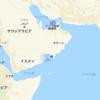 オマーン王国•サラーラ旅行記