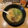 【大阪の美味しいラーメン屋】牛骨王