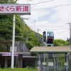 王子・飛鳥山(おうじ・あすかやま)-2-