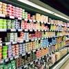 日本未上陸!フィンランドのスーパーで見つかるおいしい乳製品