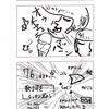 ナンセンス四コマ・カラオケバトル①