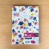 セリアの手帳はシンプルで優秀♪手帳をカレンダーとして1年間使用した結果は大成功でした
