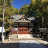 「築地神社」(再)(名古屋市港区)