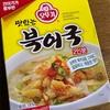 プゴクッを飲んで美肌を目指せ♪韓国土産におススメのインスタントスープ