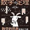 【09/12 更新】Kindle日替わりセール!