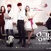エマージェンシーカップル ★1.5 (tvN 2014.1.24-4.5)