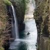鹿児島から宮崎の高千穂峡に日帰り旅行に行ってきました