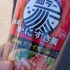 和ラー 北海道 かにすき鍋風 サッポロ一番を食べてみた!雑炊にしたい!